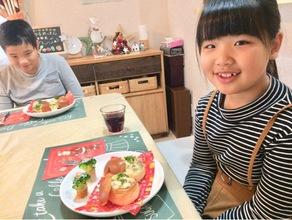 新井教室 1周年記念キャンペーン中! 苦手な野菜にチャレンジしてはいかがでしょうか~