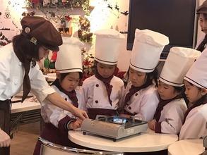 期間限定 年長さんのための料理教室