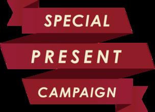 ふるさと納税返礼品決定記念キャンペーン、はじまります