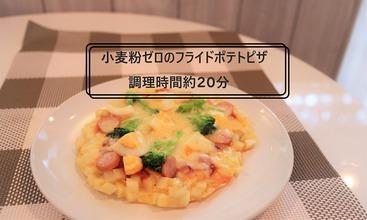 YouTube動画「おやこで楽しむかんたんクッキング♪」は軽食も作ります