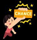 通常レッスンより1000円もお得な《体験レッスン割引キャンペーン》開催中!